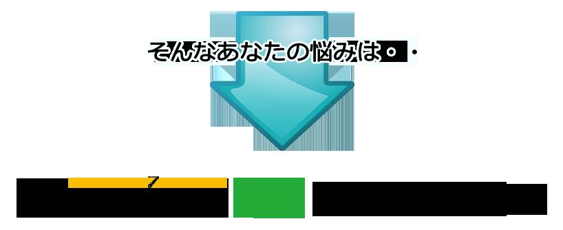 アメーバプレスProが解決します。